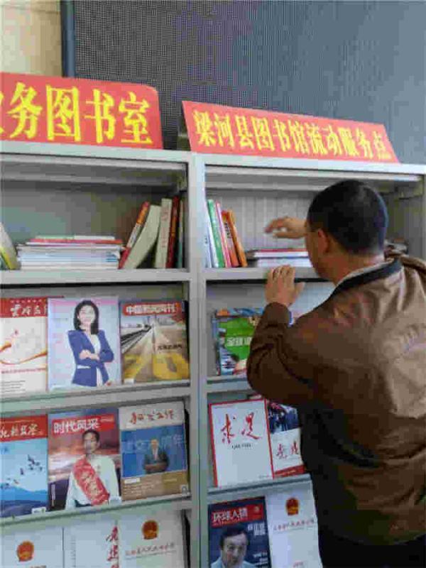 梁河县图书馆开展送书进机关活动