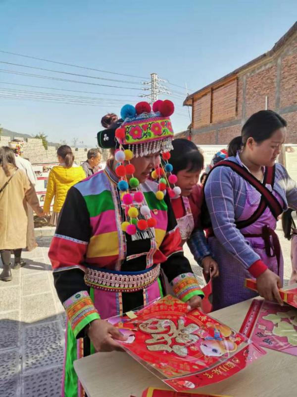 文化走进民族村 文化祝福暖人心